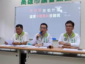 綠要求李眉蓁反擊陸對港暴政 網:人家是選市長又不是特首