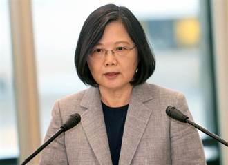 再批香港國安法 蔡英文:台灣的過去式 不該是香港現在式
