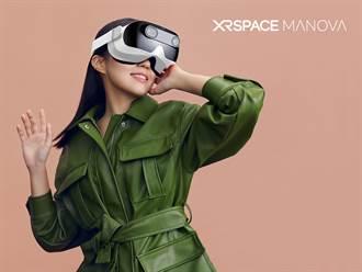 XRSPACE MANOVA VR一體機中華獨賣 搭5G方案1990帶回家