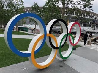 東京奧運》場館冷清雜草叢生 人氣盪到谷底