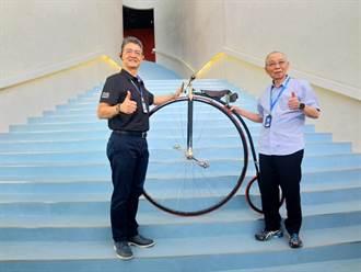 巨大打造全球首座「自行車文化探索館」今日落成啟用
