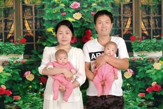 「只要有個孩子就好」不孕夫妻跨海來台求子