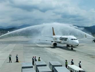 台灣虎航首航松山 趕上機場為民眾辦的偽出國活動