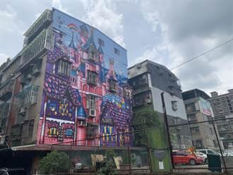 板橋最大彩繪牆 高達6層樓