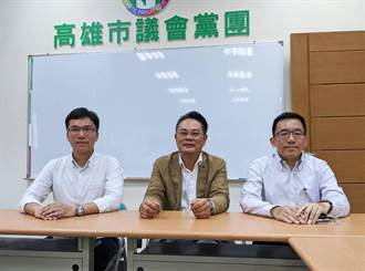 高雄巿議長補選 民進黨團主張開臨時會
