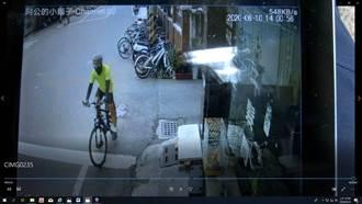 新化警尋獲失竊腳踏車 失主讚比名偵探柯南強