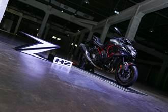 Kawasaki Z H2 92.8萬 限額開放預購
