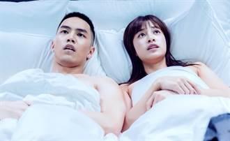 陳敬宣、徐謀俊一見面就激吻上床 讚他讓人很舒服!