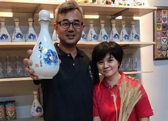 小麥白酒獲國際大獎 麥寮鄉「小麥原鄉」闖出名號