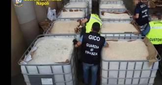 伊斯蘭國IS變毒梟?義大利查獲14噸「聖戰藥丸」創世界紀錄