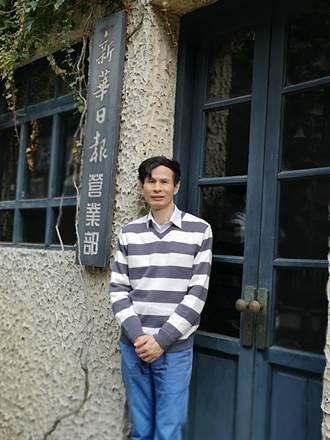 回父親在廣東的家 何志明奪金沙散文首獎