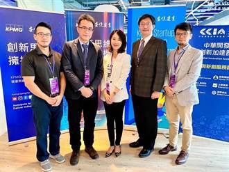 台灣坐擁人才庫 KPMG:智慧醫療產業關鍵
