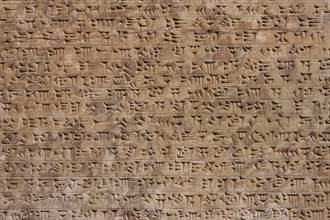 用楔形文字食譜還原4千年前佳餚 教授驚呼:超美味