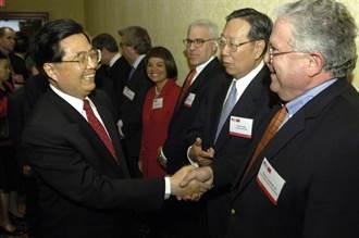 從尼克森到川普 美新舊「中國通」爆對華政策激辯