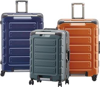CROWN打造質感、功能旅行箱