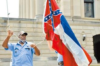 密西西比州 撤126年邦聯旗