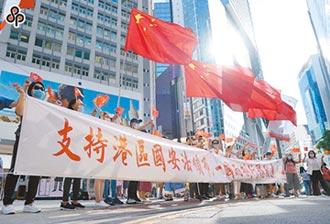 陳朝平》香港變色 孰令致之