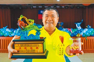 東港慶漁民節 頒最大獎黃金