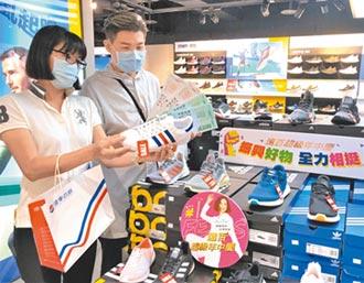 遠百超級年中慶 最高回饋16.7% 用三倍券放大逾6倍