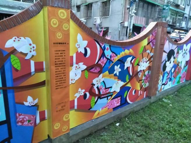 復興商工師生協助中和區公所人文課解決美化圖像與文化深度問題。(復興商工提供)