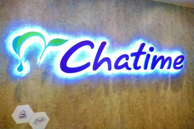 連鎖餐飲集團六角旗下主力茶飲品牌「Chatime日出茶太」。(記者林資傑攝)