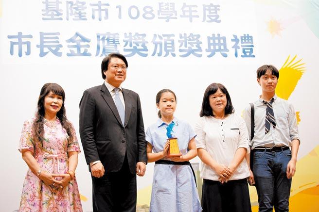 基隆市長金鷹獎頒獎典禮1日在仁愛國小舉辦。(吳康瑋攝)