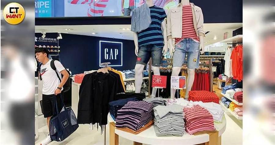 GAP在疫情期間向代工廠如興等提出降價的要求。(圖/黃威彬攝)