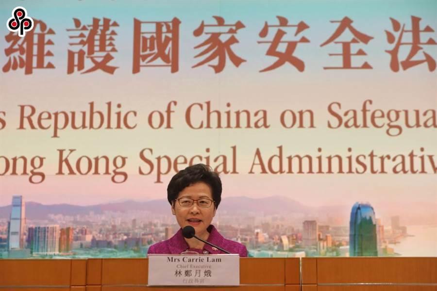 人民日報指《香港國安法》是長期繁榮穩定的防波堤。圖為7月1日,香港特首林鄭月娥表示,《香港國安法》通過可以令香港有機會由亂變治。(中新社)