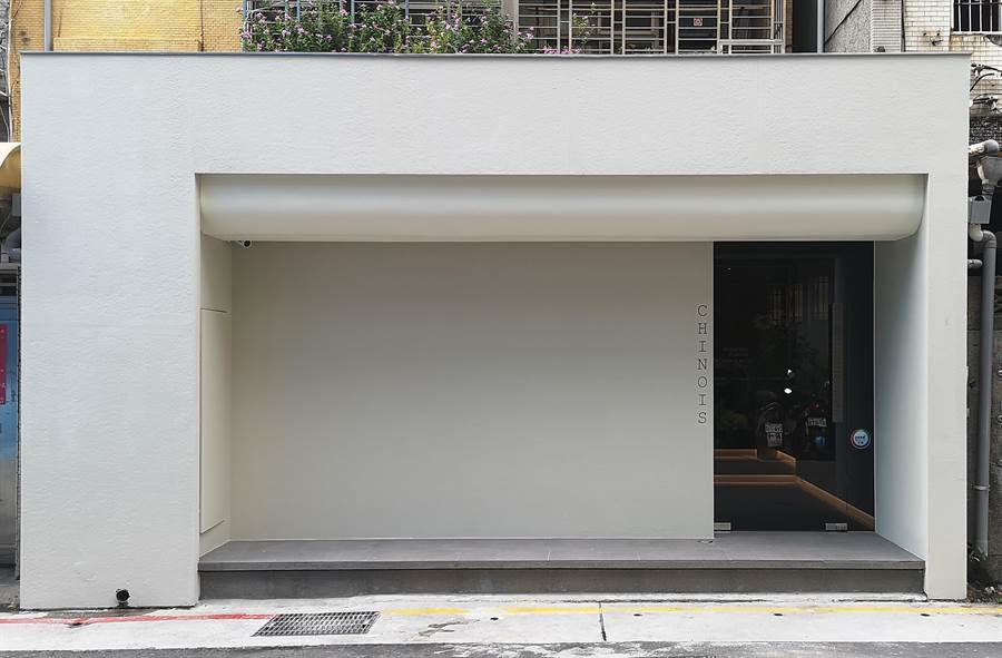 開在台北市大安區四維路內的〈chinois〉就位在〈牡丹〉隔壁,外觀低調像一家私廚。(圖/姚舜)