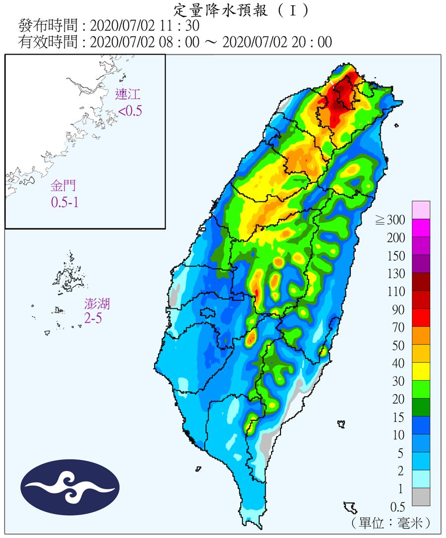 定量降水預報。(台北市政府提供/張立勳台北傳真)