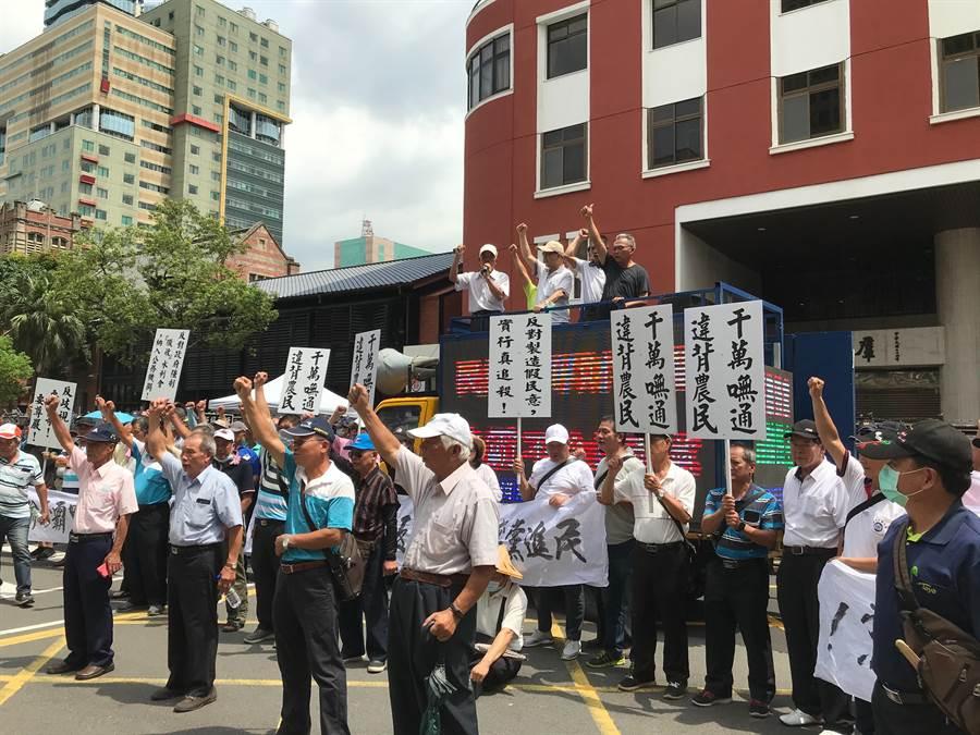 反消滅水利會自救會今天上午在立院前抗議。(反消滅水利會自救會提供)