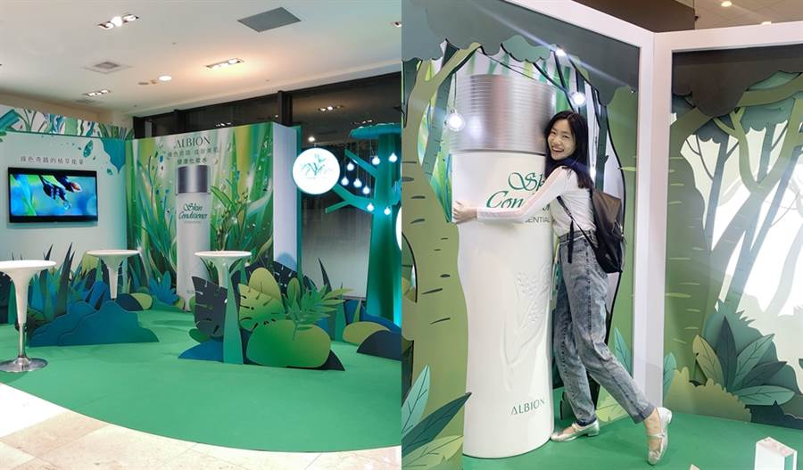 ALBION健康化妝水「綠色奇蹟」活動共有兩個場次:7/1-7/8新光三越信義新天地A8、7/15-7/18遠東忠孝SOGO。(圖/品牌提供、邱映慈攝影)