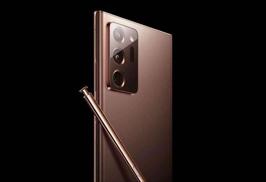 三星俄羅斯官網曝光了 Galaxy Note 20 系列的圖片。(摘自Twitter)