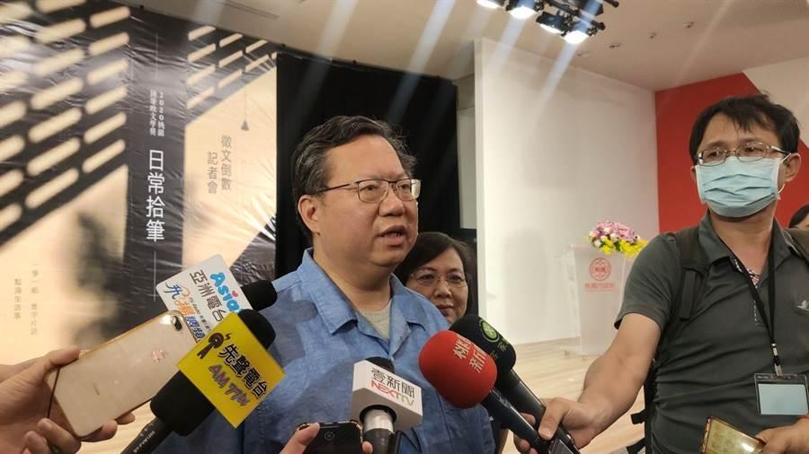 香港國安法實施首日,桃園市長鄭文燦表示,港版國安法通過後,影響的不只香港人,還有在香港的旅客。(賴佑維攝)