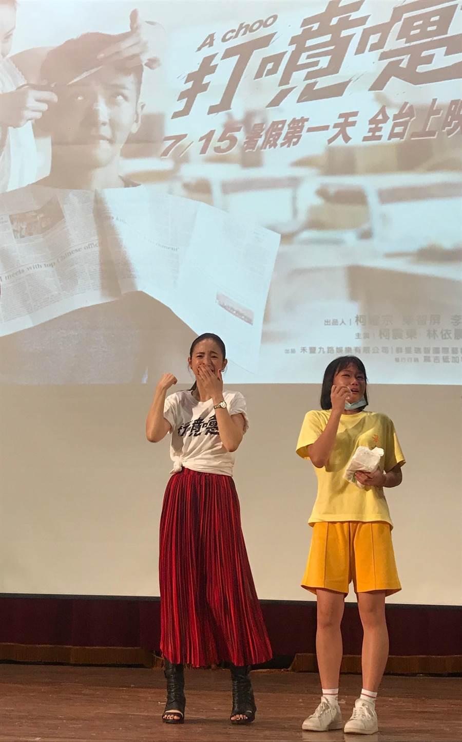 林依晨走入校園與景美女中同學分享主演電影《打噴嚏》。(傳影互動提供)