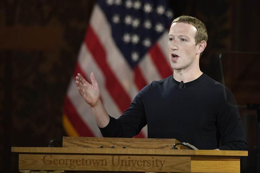 數百家企業品牌加入了名為「停止利用仇恨牟利」的網路運動,讓祖克伯及臉書的形象大傷。圖/美聯社