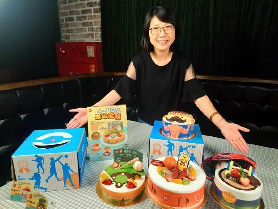 搶攻父親節蛋糕商機,85度C今年推出4款「樂活老爸」造型蛋糕搶市。(圖/曾麗芳)