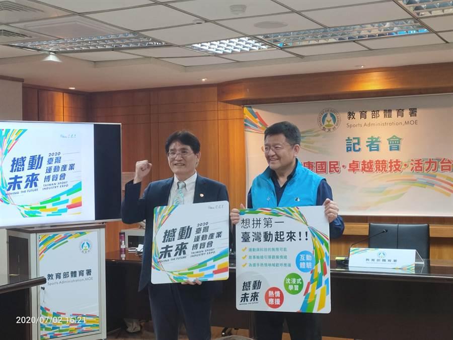 運動產業博覽會17日熱鬧登場,體育署找來台灣巨砲陳金鋒代言。(黃邱倫)