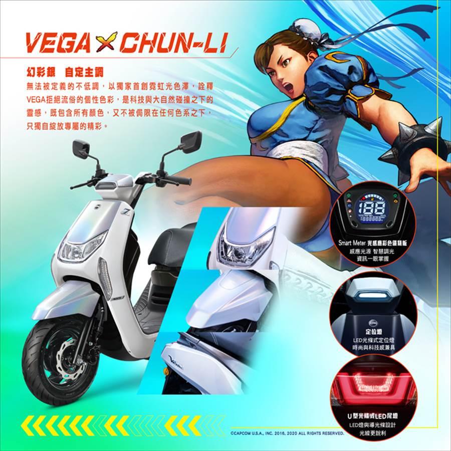 VEGA聯名車色:幻彩銀
