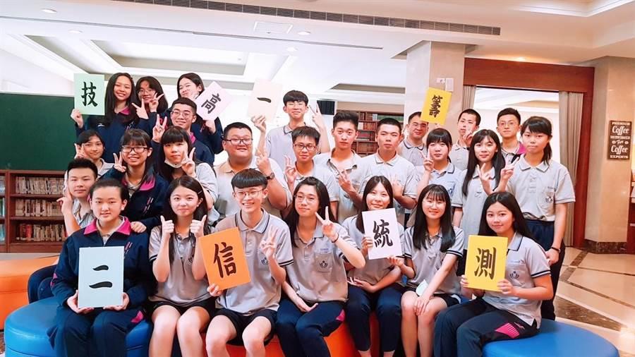 技專甄選放榜,基隆二信高中國立大學正取113人次,其中12人錄取台灣科技大學12人。(二信高中提供/許家寧基隆傳真)