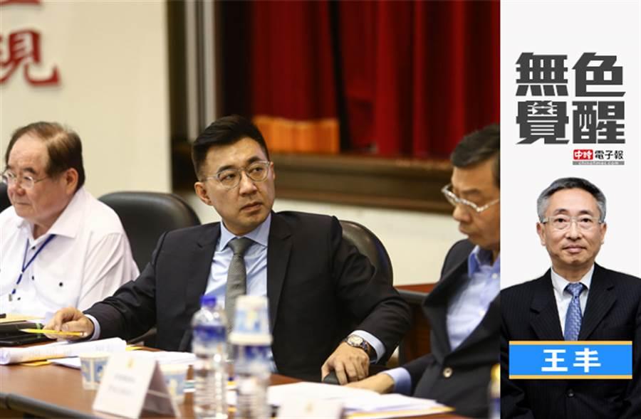 無色覺醒》賴岳謙:國民黨建構新論述?充滿李登輝「獨」素?