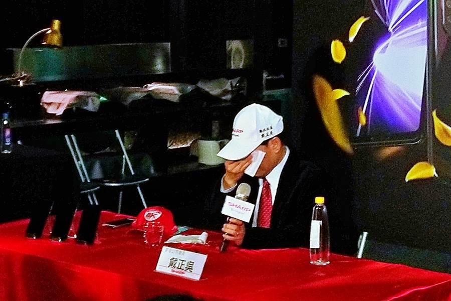鴻海集團旗下夏普(SHARP)會長戴正吳2日舉行媒體懇談會,對於大同經營紛爭,出身大同大學、曾任職大同的戴正吳雖表示不方便評論,但隨後忍不住哽咽拭淚。(記者林資傑攝)