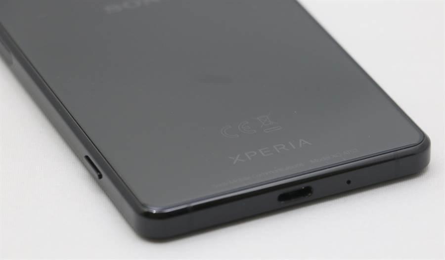Sony Xperia 1 II機身照(5)。(黃慧雯攝)