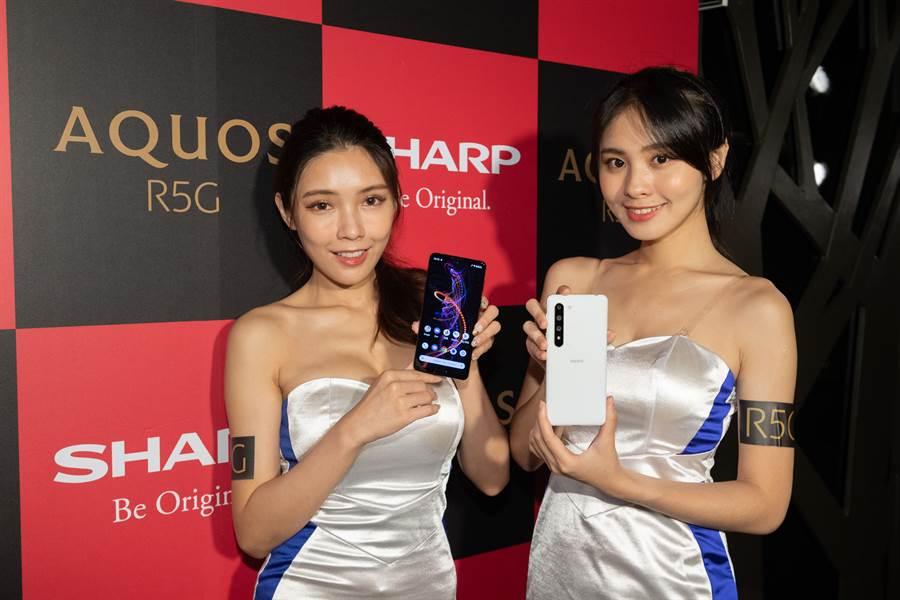 夏普5G手機AQUOS R5G正式發表。(夏普提供/黃慧雯台北傳真)
