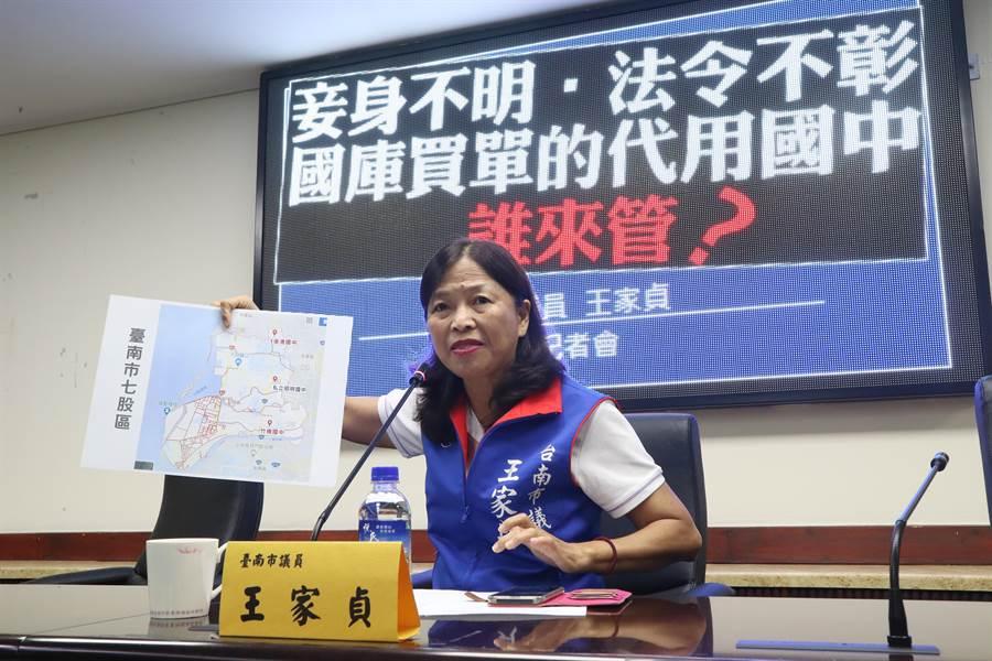 台南市議員王家貞2日舉辦記者會,呼籲市府正視代用國中存廢議題,盡速協助仍屬代用國中的七股區私立昭明國中轉型。(李宜杰攝)