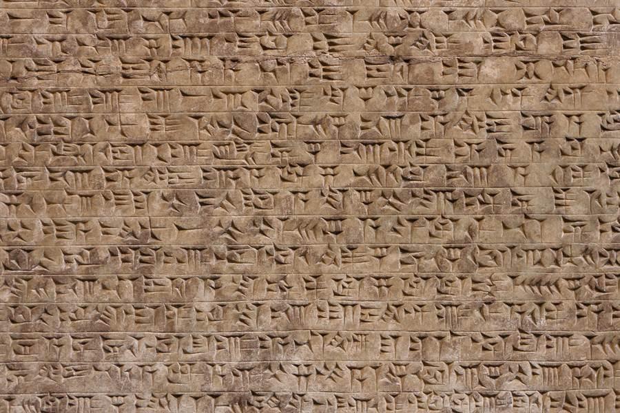 用楔形文字食譜還原4千年前佳餚 教授驚呼:超美味(示意圖/達志影像)