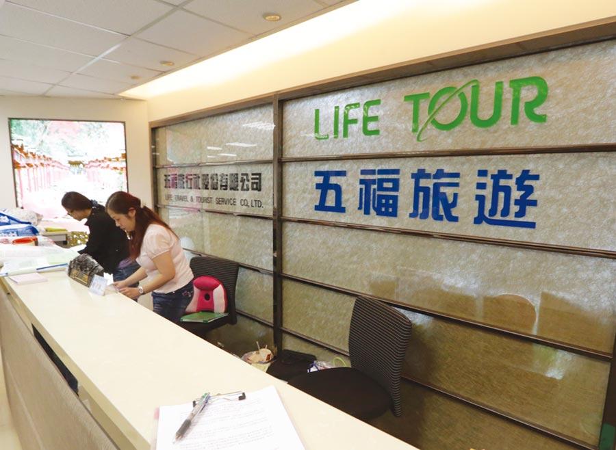 等不到「紓困3.0」,五福旅行社裁減20%員工。圖/中央社