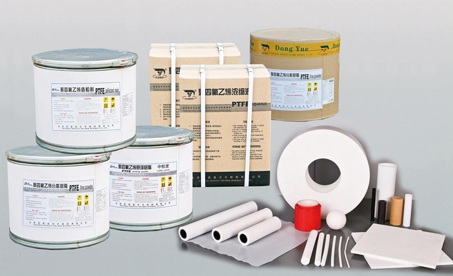 宜進新材料公司專業引進高品質聚四氟乙烯(鐵氟龍PTFE)系列環保化學品。圖/宜進公司提供