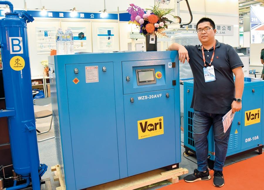 義騰磁懸浮空壓機,馬達轉子採高等級稀土原料所製成永久磁鋼,搭配專用智慧控制系統。圖╱義騰公司提供