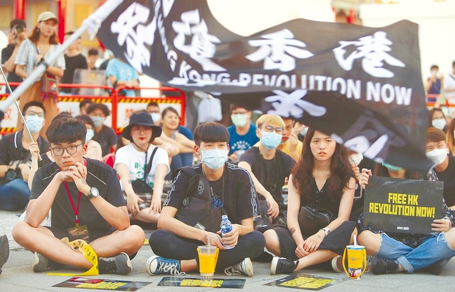 今年6月不少台灣民間團體發起聲援香港活動,若按《香港國安法》規定來看,相關舉動可能已觸法。(本報資料照片)